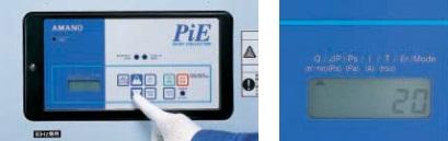 PiE75N-120N-150 Cntrol Panel